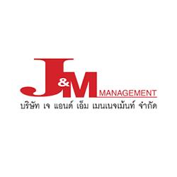 งาน,หางาน,สมัครงาน เจ แอนด์ เอ็ม เมนเนจเม้นท์