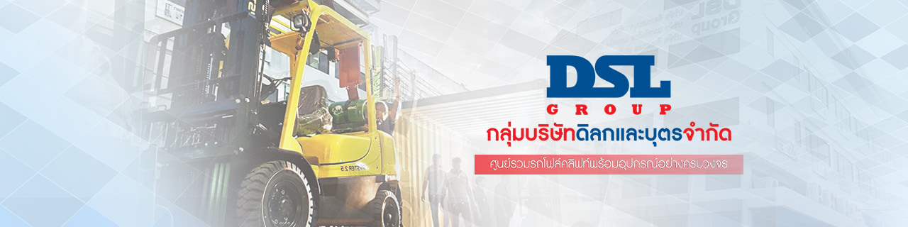 Jobs,Job Seeking,Job Search and Apply ดิลกและบุตร