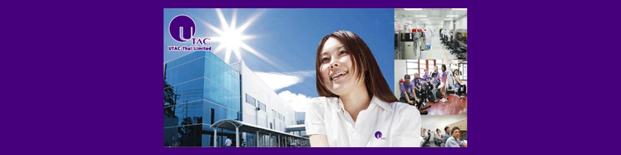 งาน,หางาน,สมัครงาน UTAC Thai