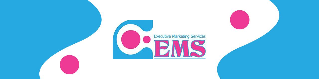 งาน,หางาน,สมัครงาน อีเอ็มเอส เอ้าท์ซอร์สซิ่ง