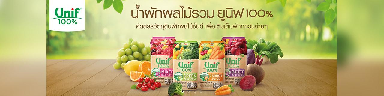 งาน,หางาน,สมัครงาน ยูนิเพรสซิเดนท์ ประเทศไทย