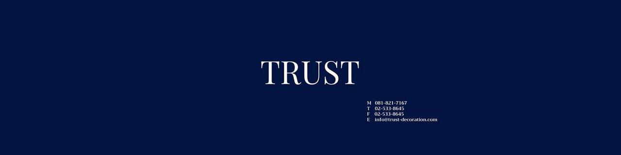 งาน,หางาน,สมัครงาน Trust Development มุ่งมั่นวัฒนา