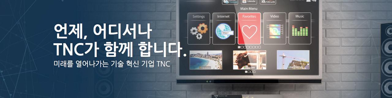 งาน,หางาน,สมัครงาน THAI TNC