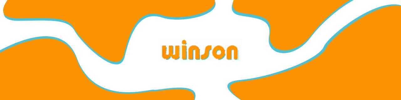 งาน,หางาน,สมัครงาน วินสันสกรีน