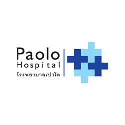 งาน,หางาน,สมัครงาน โรงพยาบาลพญาไทและเครือโรงพยาบาลเปาโล