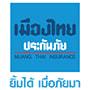 งาน,หางาน,สมัครงาน เมืองไทยประกันภัย