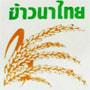 งาน,หางาน,สมัครงาน ร้านข้าวนาไทย