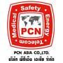งาน,หางาน,สมัครงาน PCN ASIA CO