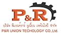 งาน,หางาน,สมัครงาน PR UNION TECHNOLOGY COCO