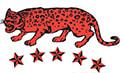 งาน,หางาน,สมัครงาน ห้างขายยาตราเสือดาว