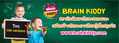 Jobs,Job Seeking,Job Search and Apply Brain Kiddy