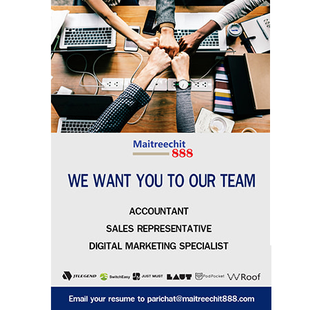งาน,หางาน,สมัครงาน Maitreechit888 ไมตรีจิต888