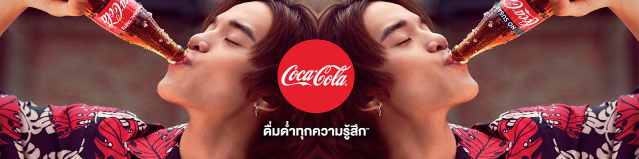 งาน,หางาน,สมัครงาน ThaiNamthip  ไทยน้ำทิพย์